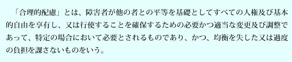 houshuukaitei3-1.jpg