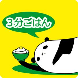 お手軽1品料理 イメージ