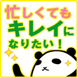 舞台鑑賞券プレゼント! イメージ
