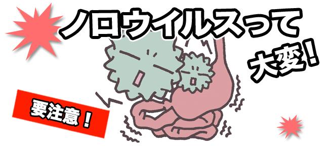 http://igs-kankan.com/article/imamura3_650.jpg