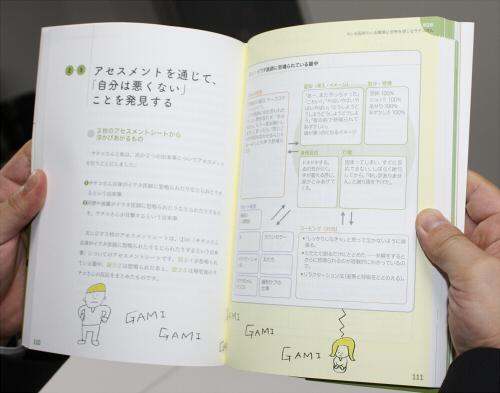 ito_book_05.jpg