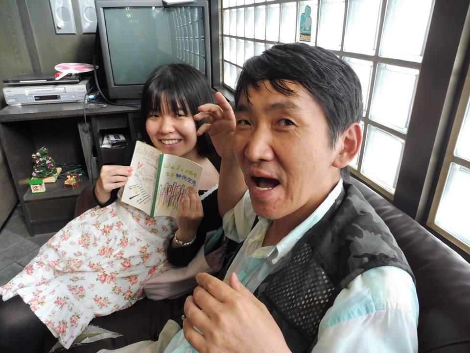 http://igs-kankan.com/article/jissu.jpg