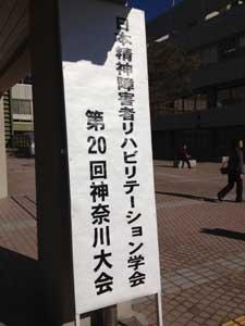 kanban2012.jpg