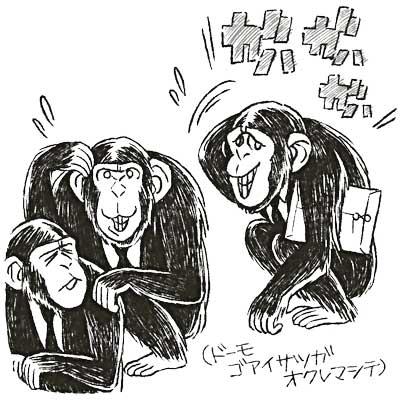 kuroshoujou1-1.jpg