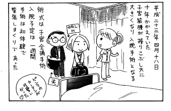 kutsushita_01.jpg
