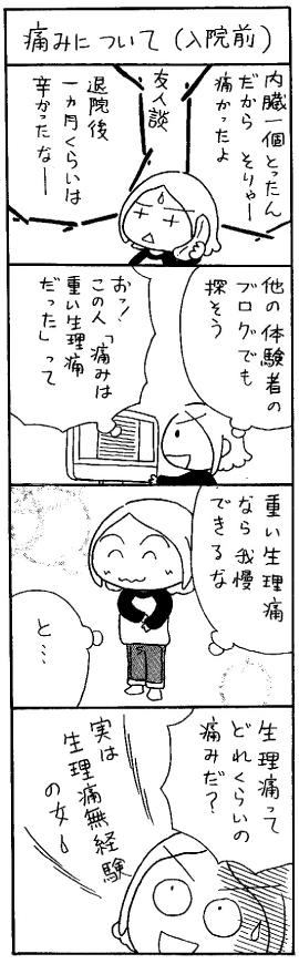 kutsushita_02.jpg