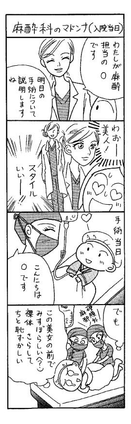 kutsushita_04.jpg