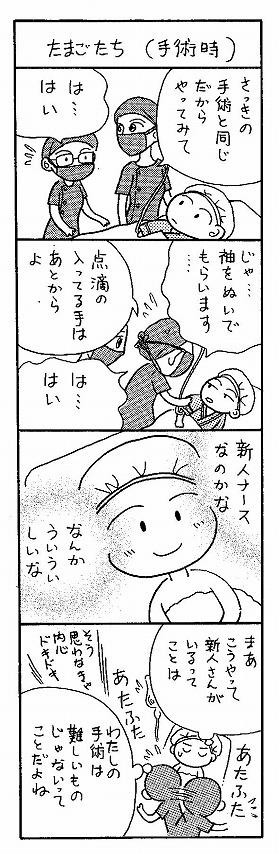 kutsushita_05.jpg