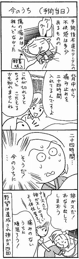 kutsushita_06.jpg
