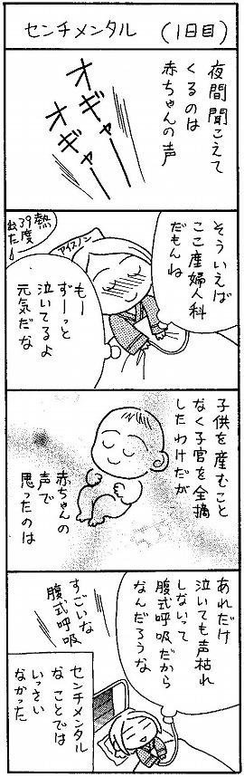 kutsushita_07.jpg