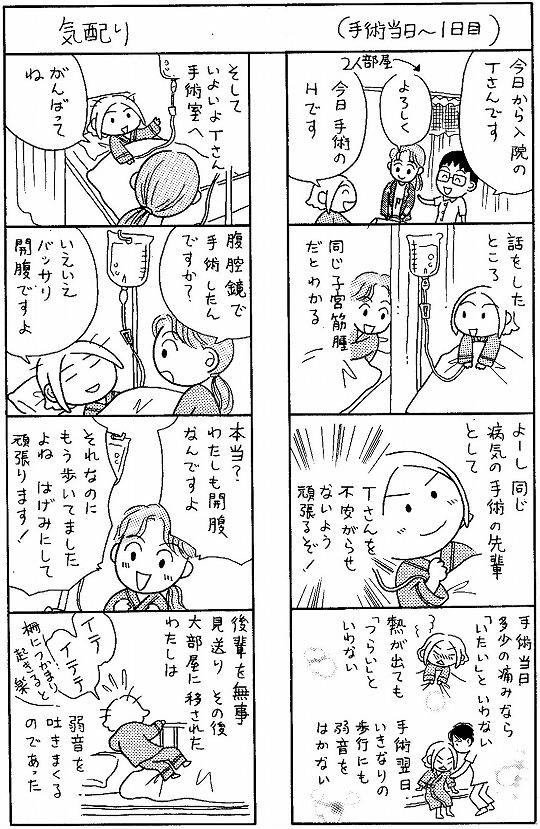 kutsushita_08.jpg