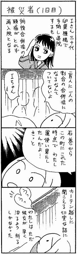 kutsushita_09.jpg