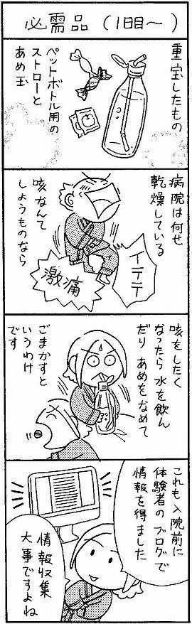 kutsushita_11.jpg