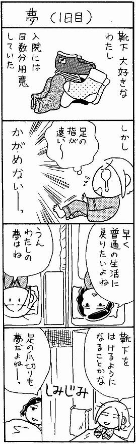 kutsushita_12.jpg