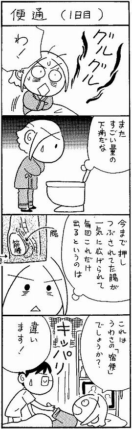 kutsushita_13.jpg