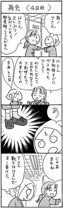 kutsushita_15.jpg
