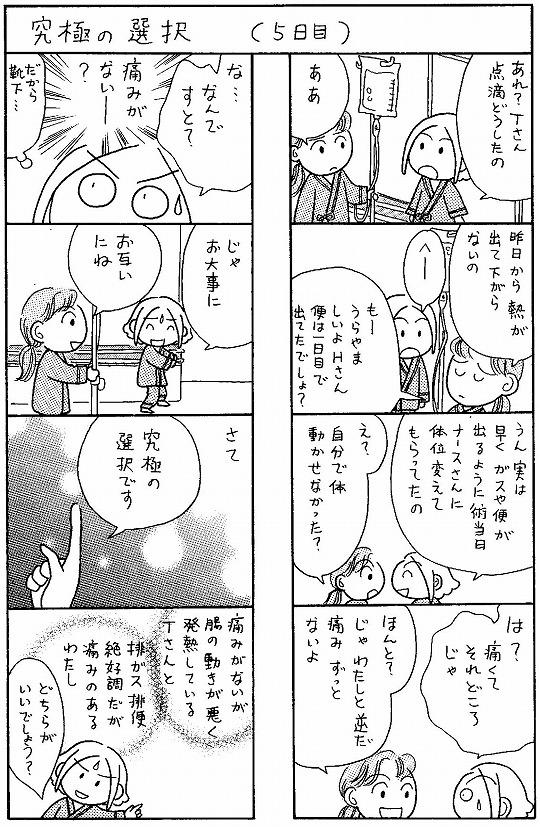 kutsushita_17.jpg