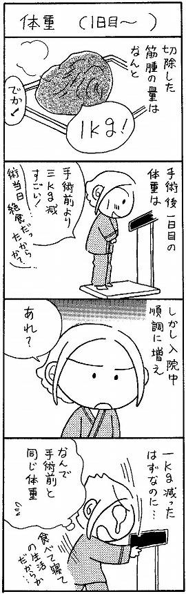 kutsushita_18.jpg