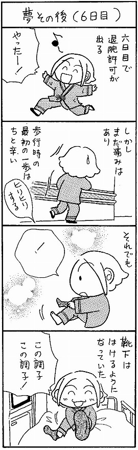kutsushita_19.jpg