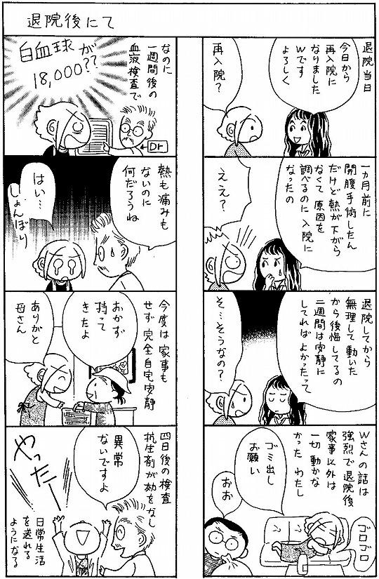 kutsushita_20.jpg