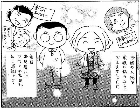 kutsushita_21.jpg