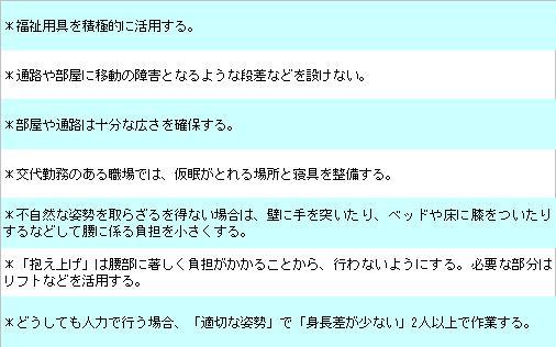 newsna_22_01.jpg