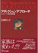nobuta_book1.jpg