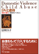 nobuta_book2.jpg