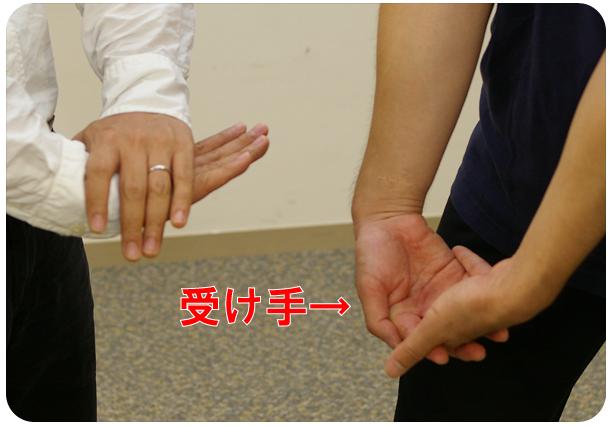 http://igs-kankan.com/article/okada01-1.jpg