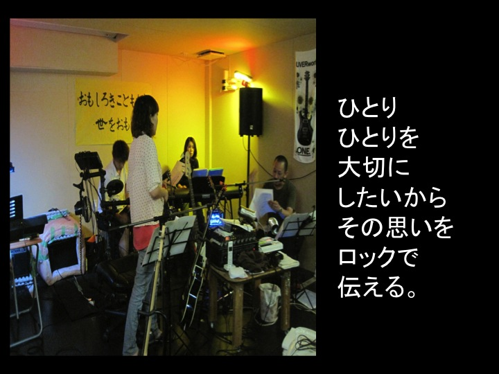 reverbスライド19.jpg