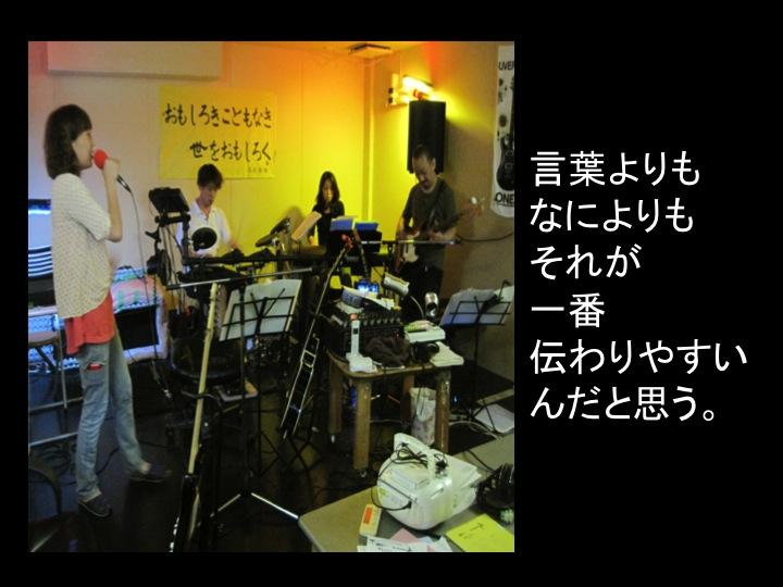 reverbスライド20.jpg