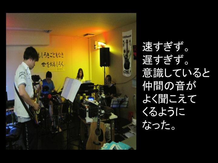 reverbスライド24.jpg