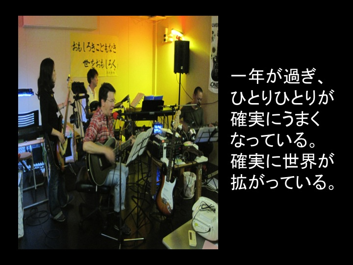reverbスライド25.jpg