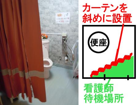 shuzai_1-6.jpg