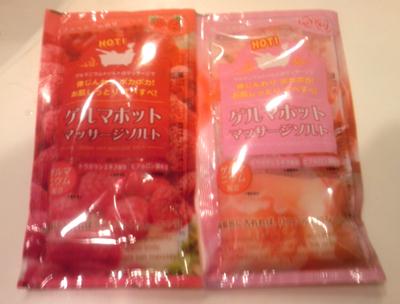 takeuchi_03.jpg