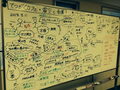 tetsugakucafe3-1.png