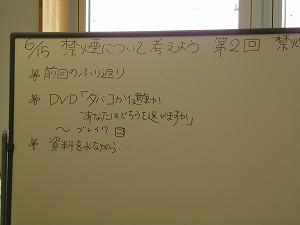yone_01_04.jpg