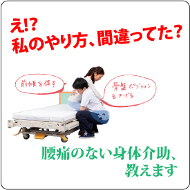 腰痛を防ぐには腕は「たすきがけ」に差し入れよう イメージ